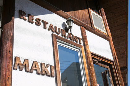 高根沢の創作和食レストラン